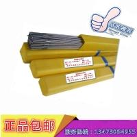 镍基焊丝 ERNiCrFe-7镍铬铁焊丝 镍基合金焊丝
