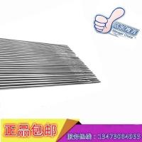 ERNiCu-7镍铜焊丝 镍铜合金焊丝 规格齐全 厂家包邮