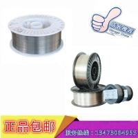 镍基焊丝 ERNi-1纯镍焊丝 规格齐全 厂家包邮