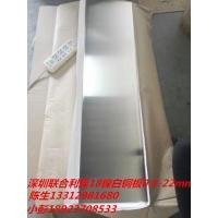 优质金黄色B12低镍白铜板