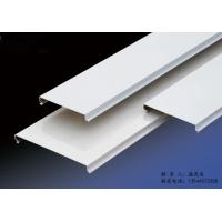 圣罗条形铝扣板,条形铝天花,防风条扣