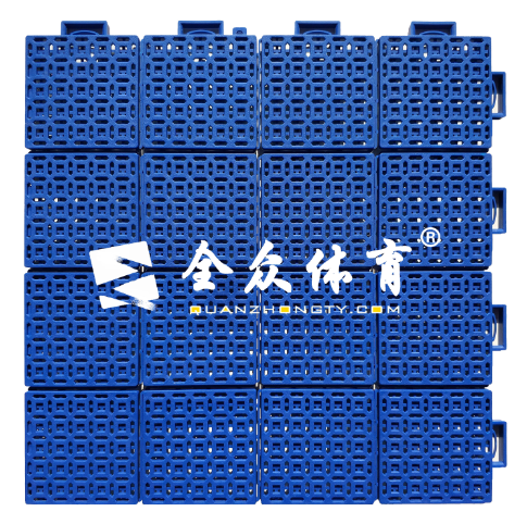 全众体育软连接悬浮式拼装地板