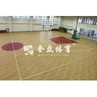 全众体育PVC塑胶运动地板