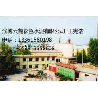 云鶴特種水泥銷售42.5