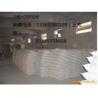 快速凝结、抗硫酸特种水泥 32.5
