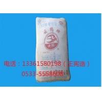 山东优质白水泥32.5大量出口东南亚
