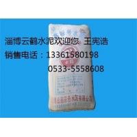 山东优质白水泥低价销售32.5