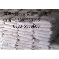山东优质抗硫酸水泥42.5