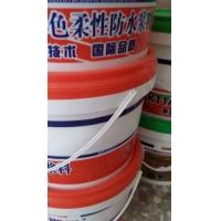 k11彩色 弹性 防水涂料