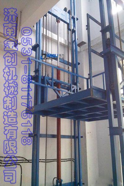 大连导轨式液压货梯-大连导轨式液压升降货梯图片