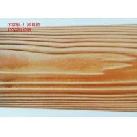 植物纤维水泥木纹板