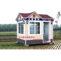 北京腾创金属岗亭,塑钢岗亭,铝合金岗亭