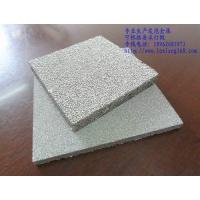 多孔泡沫金属铁镍铬 减震地坪材料