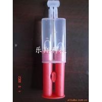 LX-9369 环氧AB胶