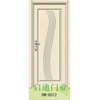 美观实用免漆门
