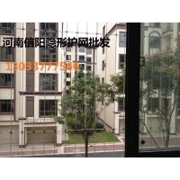 河南信陽隱形防護網兒童護窗
