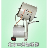 印刷厂房用加湿器,移动式离心加湿器