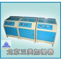 纺织厂用高压微雾加湿器,纺织用加湿器