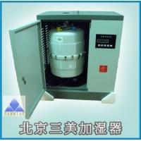 蒸汽型电极加湿器,手术室杀菌用加湿器