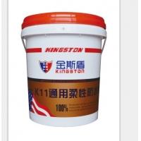 K11高柔韧性防水涂料