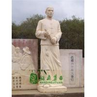 中国名人雕塑翰鼎雕塑制作