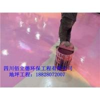 环氧地坪漆,环氧砂浆地坪,渗透剂地坪,防腐地坪