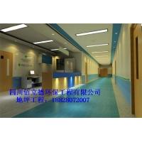PVC运动地板,供应PVC地板/坪材料,环氧地坪漆
