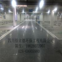 成都金刚砂耐磨地坪工程;工业金刚砂耐磨地坪