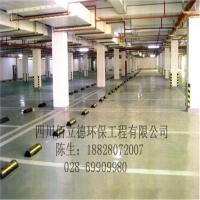 成都混凝土密封固化剂地坪;水泥地面渗透剂地坪