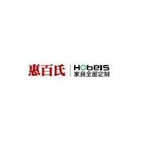 南京惠百氏家具制造有限公司