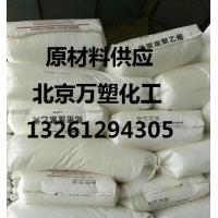 北京PE燕山聚丙烯B8101管材