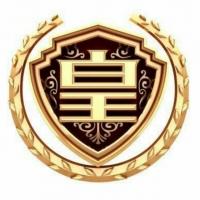 浙江皇世家居有限公司