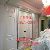 隐形门 暗门隐藏门整屋定制全屋定制家具护墙板钢琴漆木饰面