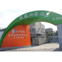 供应大桥牌油漆 中国驰名商标 各种品种定制