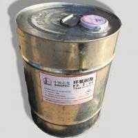 广西环氧树脂E44防腐材料