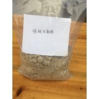广西脱硫石膏粉 云南脱硫石膏粉 广东脱硫石膏粉