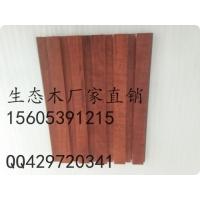 镇江生态木长城板150小长城厂家批发价格