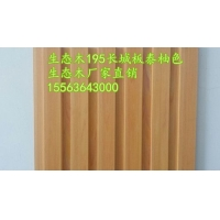 蓬莱生态木长城板厂家