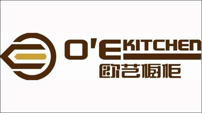 欧铂丽橱柜logo矢量图