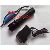 海洋王LED充电手电筒JW7621