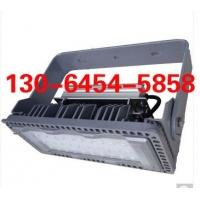 海洋王LED投光灯NTC9280