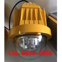 海洋王LED防爆灯BPC8765