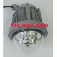 海洋王LED平台灯NFC9185 LED平台灯