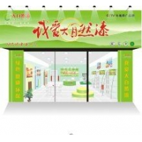 中山大自然漆正在贵州省全面招商