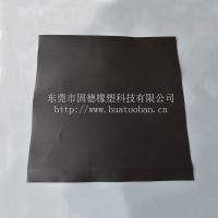 全国供应塑料滑托板固德塑胶滑托板HDPE塑料滑托盘