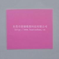 粉透細磨砂PE板固德改性超高PE板高耐磨PE墊塊