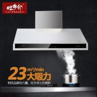 旺乡邻土灶烟机商用厨房大功率排烟机饭店油烟机