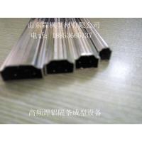高频焊铝隔条型材 中空玻璃铝隔条设备 高频焊门窗铝隔条设备