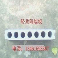 珍珠岩墙板机 水渣轻质墙板机 新型墙板机