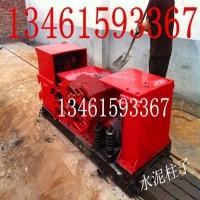 葡萄水泥柱机 葡萄架杆机 水泥瓦机